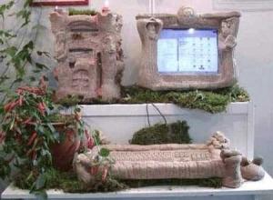 Komputer jaman batu